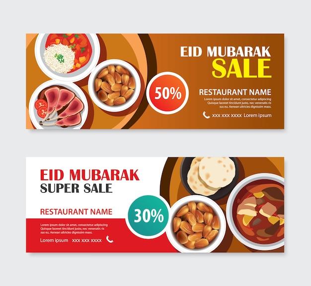 Eid mubarak-de bon van de verkoopbanner met voedselachtergrond