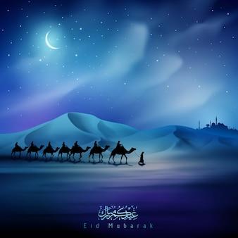 Eid mubarak-de illustratie van de groetkaart als achtergrond