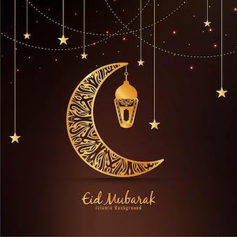 Eid mubarak decoratief religieus achtergrondontwerp