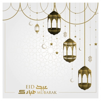 Eid mubarak die islamitische lantaarnsachtergrond begroeten met arabische kalligrafie