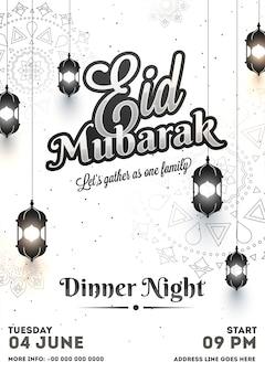 Eid mubarak dinner night sjabloonontwerp versierd met hangende