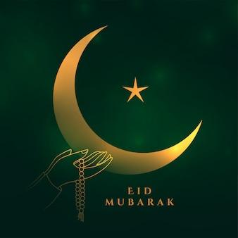 Eid mubarak dua gebed festival kaart ontwerp