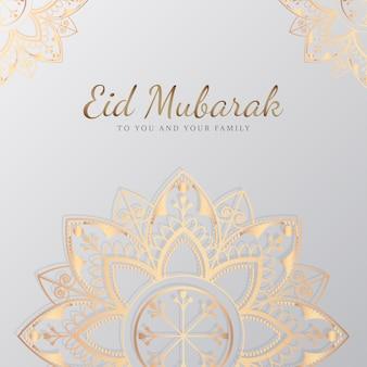 Eid mubarak feestelijke illustratie
