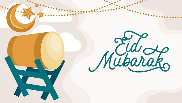 Eid mubarak-feestkaart