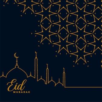 Eid mubarak festival achtergrond met islamitisch patroon