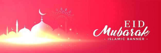 Eid mubarak festival banner