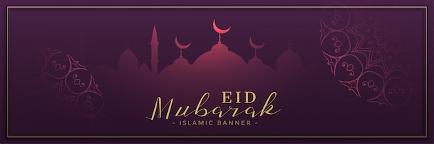 Eid mubarak festival breed spandoekontwerp