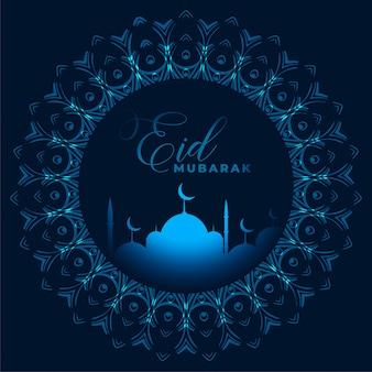 Eid Mubarak festival groet achtergrond