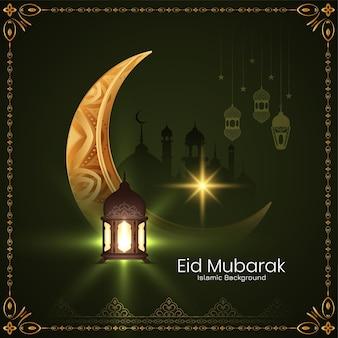 Eid mubarak festival wenskaart met gloeiende lantaarn