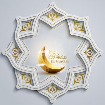 Eid mubarak (gezegend festival) halve maan illustratie