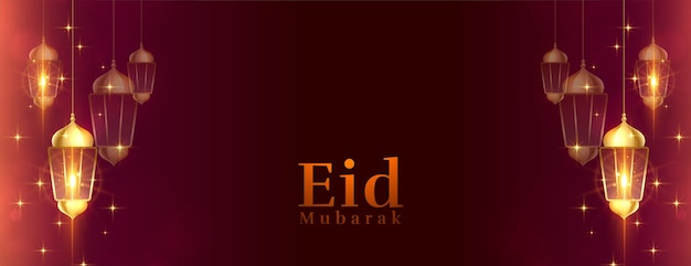 Eid mubarak glanzend hangende lantaarn bannerontwerp