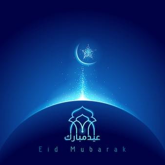 Eid mubarak gloeit moskee koepel