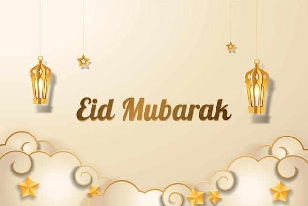 Eid mubarak gouden element