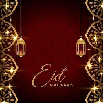 Eid mubarak gouden sprankelend ontwerp als achtergrond