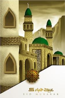 Eid mubarak groet islamitisch ontwerp met arabische kalligrafie