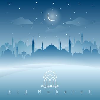 Eid mubarak groet maneschijn moskee silhouet
