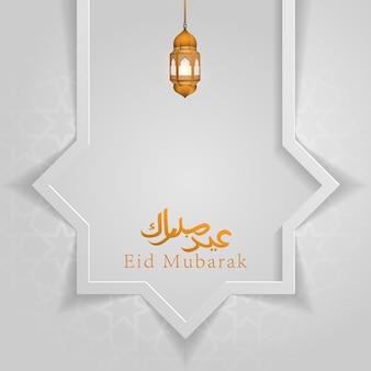Eid mubarak-groet met arabische kalligrafie