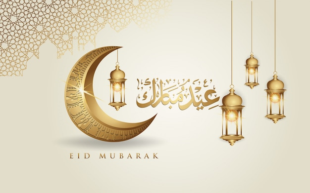 Eid mubarak-groet met gouden halve maan en lantaarn