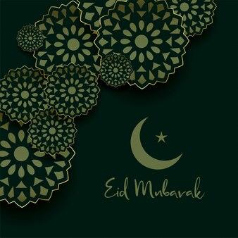 Eid mubarak-groet met islamitisch decoratieontwerp