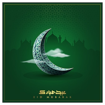 Eid mubarak groetontwerp met kalligrafie