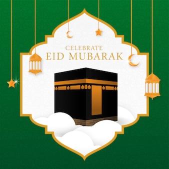 Eid mubarak islamitisch achtergrondontwerp met eenvoudige modern