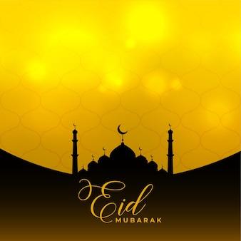 Eid mubarak islamitische achtergrond met moskee-ontwerp