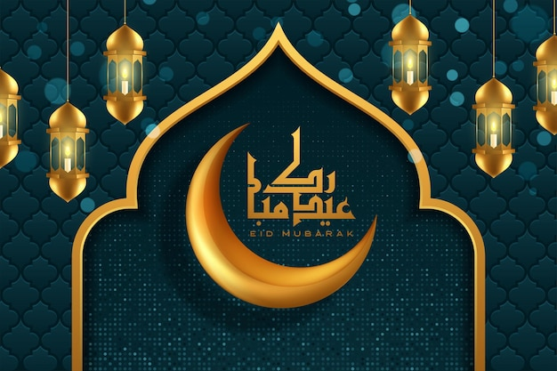 Eid mubarak islamitische achtergrond met wassende maan en arabische kalligrafie