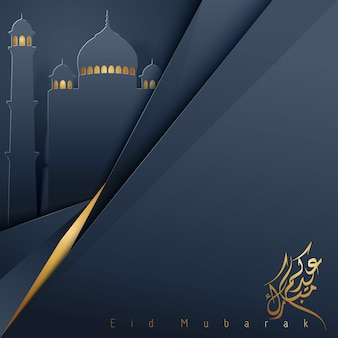 Eid mubarak islamitische achtergrond