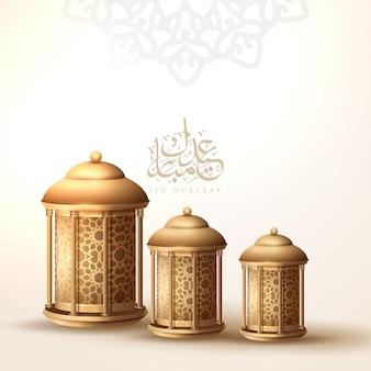 Eid mubarak islamitische groet ontwerp met arabische kalligrafie