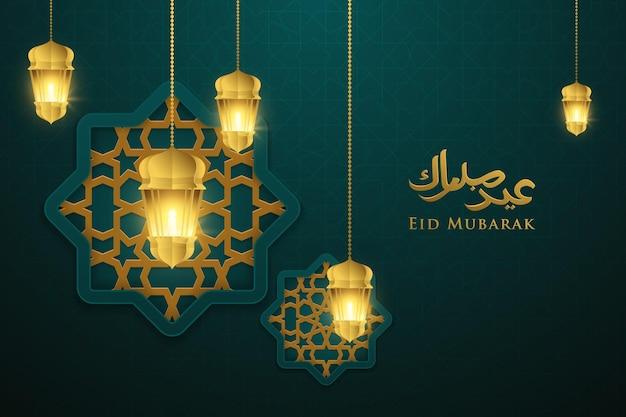 Eid mubarak islamitische kalligrafie met gouden hangende lantaarn op gravure geometrisch ontwerp