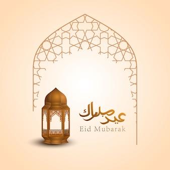 Eid mubarak islamitische kalligrafie met gouden maan en lantaarn