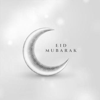 Eid mubarak islamitische mooie begroeting achtergrond
