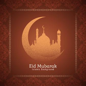 Eid mubarak islamitische ontwerp achtergrond vector