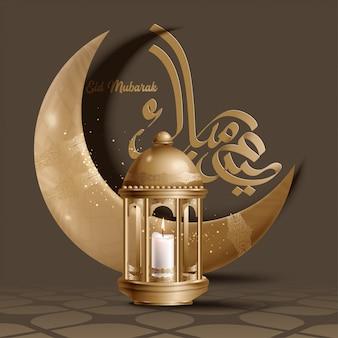 Eid mubarak islamitische ontwerp halve maan en arabische kalligrafie