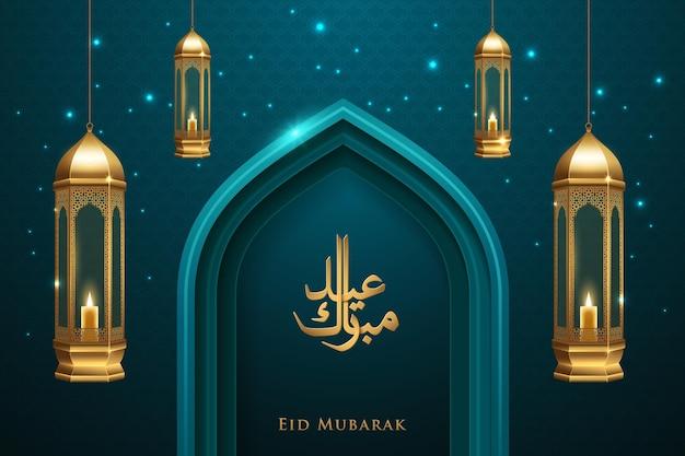 Eid mubarak islamitische ontwerp kalligrafie moskee deur en gouden lantaarn op glanzende achtergrond