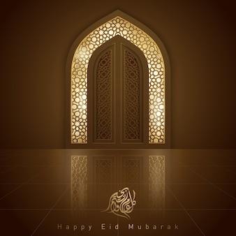 Eid mubarak islamitische ontwerp moskee deur voor begroeting achtergrond