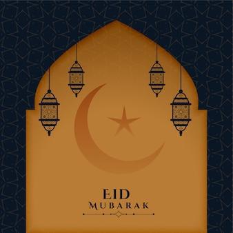 Eid mubarak islamitische wensen kaart