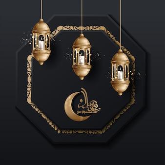 Eid mubarak islamitische wenskaart achtergrond vectorillustratie