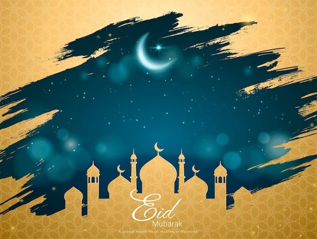 Eid mubarak-kaart met gouden moskeeframe en bokeh sterrige nachtruimte voor groetwoorden