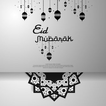 Eid mubarak-kaart of hoesontwerp