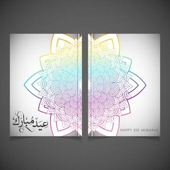 Eid mubarak kaarten