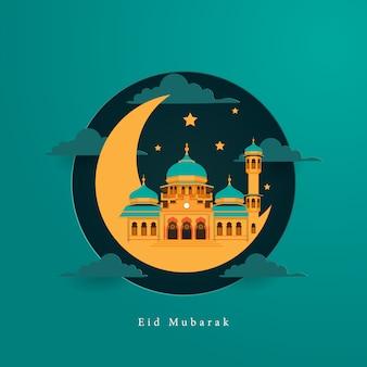 Eid mubarak-kaartgroet met moskee met papierkunststijl