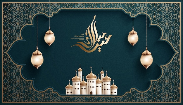 Eid mubarak-kalligrafie betekent prettige vakantie met moskee en fanoos op donker turkoois