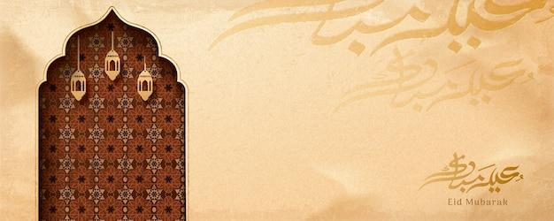 Eid mubarak-kalligrafie betekent prettige vakantie