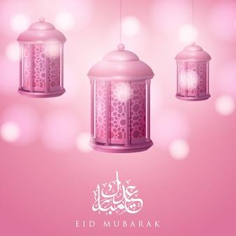 Eid mubarak-kalligrafie met glanzende gouden lantaarns