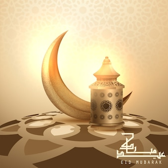 Eid mubarak-kalligrafie met lantaarn
