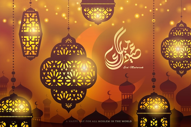 Eid mubarak-kalligrafie met lantaarnsilhouet op bruine moskeeachtergrond