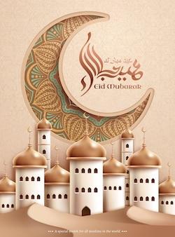 Eid mubarak-kalligrafie met moskee en halve maan, arabische termen wat prettige vakantie betekent