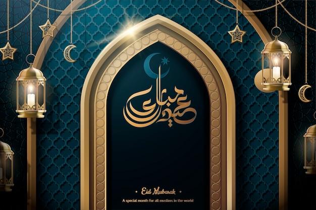 Eid mubarak-kalligrafie op boogvorm met lantaarns, sterren en maan die in de lucht hangen, donkere blauwgroen kleur