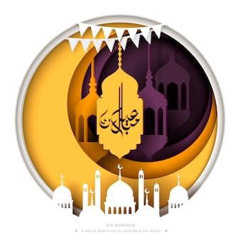 Eid mubarak kalligrafie papieren kunstontwerp met halve maan, lantaarn en moskee
